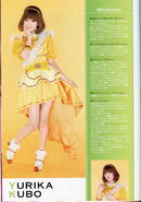ENDLESS PARADE Pamphlet Shikaco 3