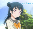 Yohane Descends