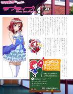 Dengeki G's Magazine Dec 2015 Maki