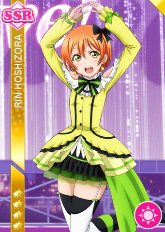 File:SSR 941 Transformed Rin Initial Ver..png