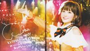Dream Sensation Shikaco 4