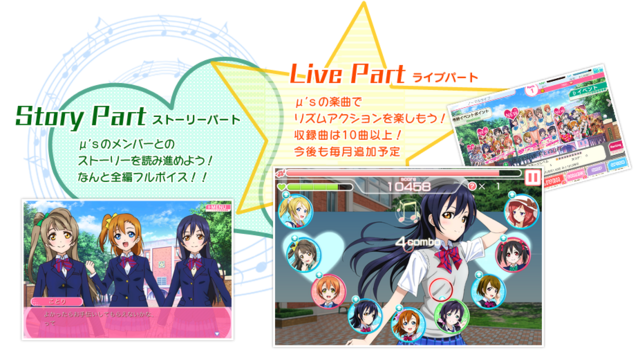 File:Love Live Game Modes.png