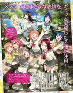 Dengeki G's Mag Aug 2017 LL!SS!! Second Fan Book