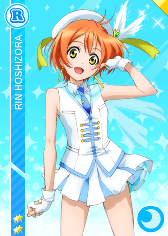 File:R 50 Transformed Rin.png