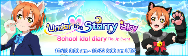 Under the Starry Sky Event