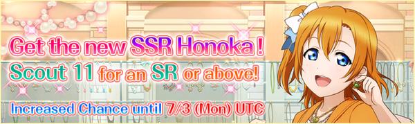 (6-28-17) SSR Release EN