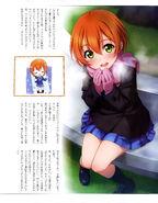 Minna de Tsukuru Mu's no Uta Dengeki G's Mag Mar 2015 2