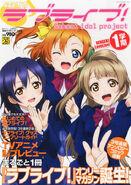 Dengeki Love Live! Magazine Semester 1