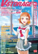 V-Storage Vol 7 Autumn 2016 Cover