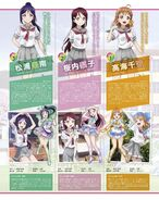 Dengeki G's Magazine Nov 2015 Kanan Riko Chika