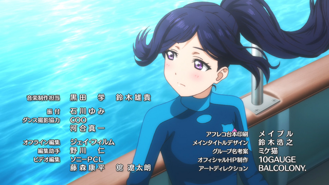 File:LLSS S1Ep1 266.png