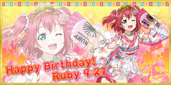Happy Birthday, Ruby! 2016