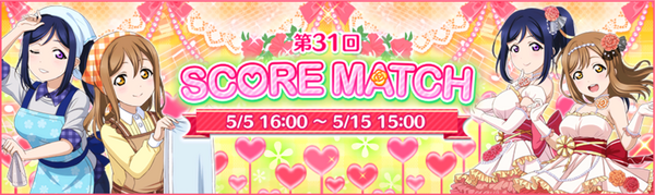 Score Match 31