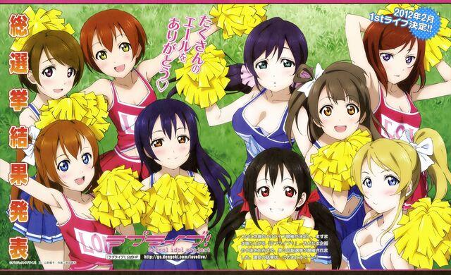 File:Cheerleaders Dengeki G's Mag Nov 2011.jpg