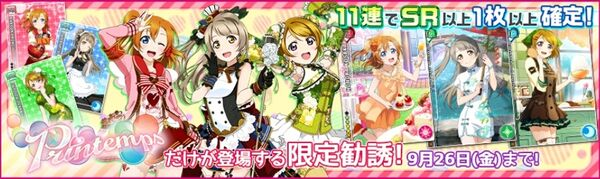 (9-24) Printemps Limited Scouting