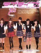 Seiyuu Paradise Vol 14 Ucchi Pile Mimorin Kussun Jolno