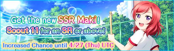 (4-22-17) SSR Release EN