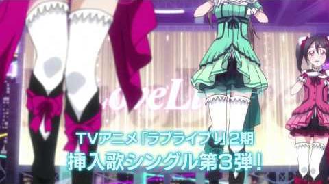 【TVCM】KiRa-KiRa Sensation!