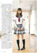 B.L.T. VOICE GIRLS Vol.27 - Komiya Arisa 2