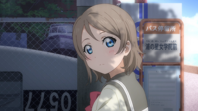 File:LLSS S1Ep1 233.png