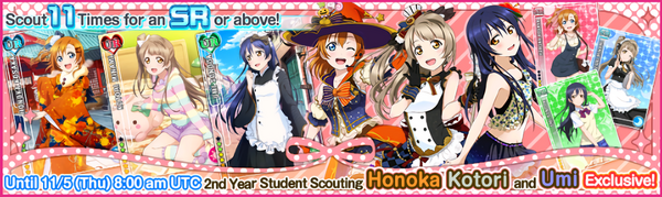(11-3) Second Years Limited Scouting