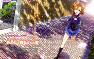 Minna de Tsukuru Mu's no Uta Dengeki G's Mag May 2015 1