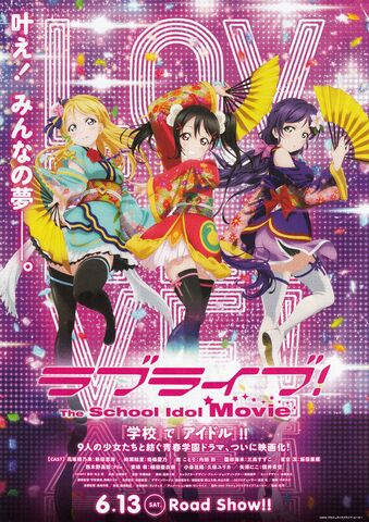 Файл:School Idol Movie Poster 3.jpg