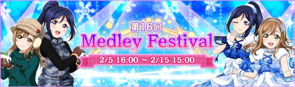 Medley Festival Round 16