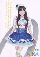 Aqours First Live Pamphlet - 37