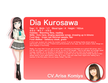 Sunshine!! translated character intro - Kurosawa Dia