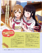 Dengeki G's Magazine May 2016 Hanamaru Dia