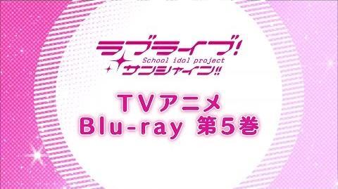 Love Live! Sunshine!! TV Anime BD5 PV