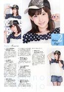 Summer 2014 Interview Nanjo 2