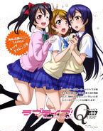 Dengeki G's Magazine Sep 2015 Nico Hanayo Umi