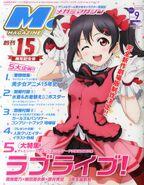 Megami Magazine Vol. 172 Sept 2014 Nico