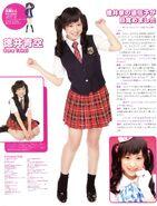 Seiyuu Paradise Vol 14 Soramaru