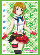 Hanayo BokuIma Card Sleeve