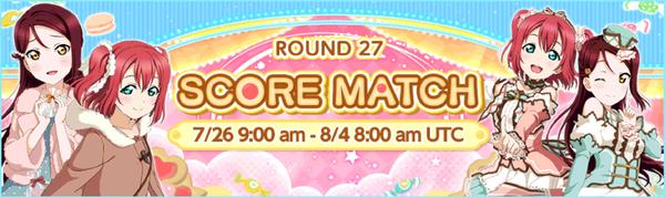 Score Match Round 27 (EN)