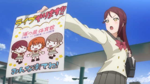 File:LLSS S1Ep3 095.png