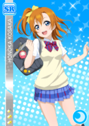 SR 122 Honoka August Ver.