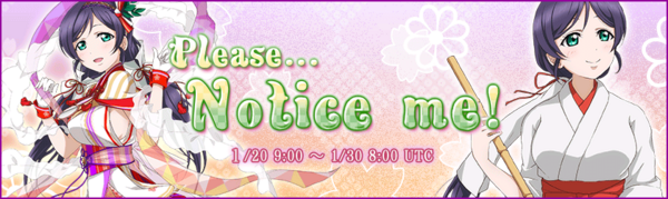 (1-20-15) Please... Notice me! Event