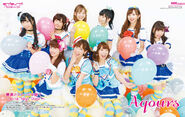 Seiyuu Animedia May 2017 - 3 Aqours