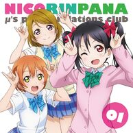 NicoRinPana Vol 1 Cover