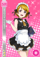 SR 414 Hanayo Cafe Maid Ver.
