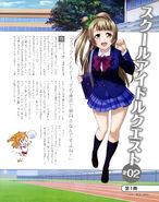 Dengeki G's Magazine Nov 2015 Kotori