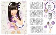 Dengeki G's Mag Nov 2016 Ainya