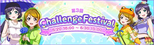 Challenge Festival Round 3