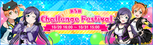 Challenge Festival Round 5