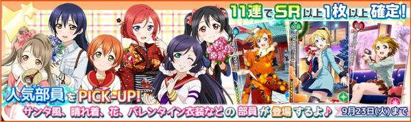 (9-21) PICK-UP Limited Scouting