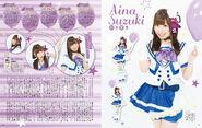 Seiyuu Animedia May 2017 - 19 Ainya